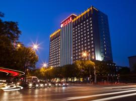 Hotel Photo: Beijing Guizhou Hotel