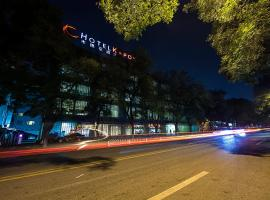 A picture of the hotel: Hotel Kapok - Forbidden City