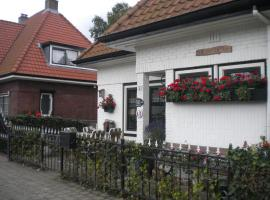 Hotel photo: Hier Is 'T