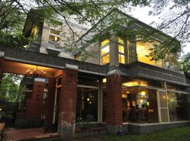 Hotel Photo: Ming Shan Villa