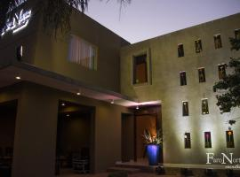 Faro Norte Suites Asuncion Paraguai