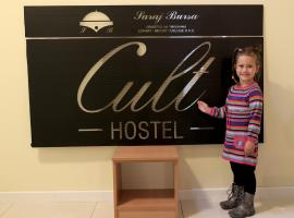 A picture of the hotel: Hostel Cult