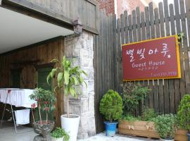 Hotel photo: Star-maru Guesthouse