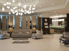 Hotel photo: DoubleTree by Hilton Luxembourg