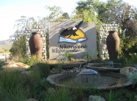 Hotel photo: Nkonyeni Lodge & Golf Estate