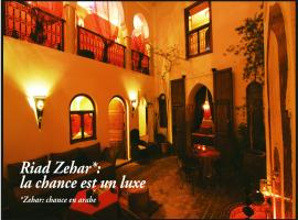 A picture of the hotel: Riad Zehar