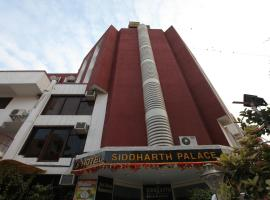 Hotel Photo: Siddharth Palace Hotel