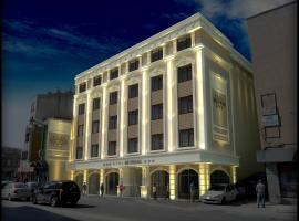 Hotel Photo: Baykara Hotel