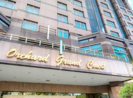 Hotel Photo: Orchard Grand Court