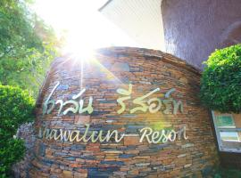 Chawalun Resort Don Tum Thailand