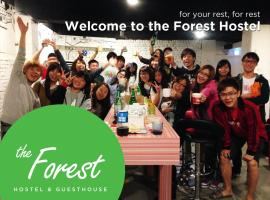 The Forest Hostel Jeju South Korea