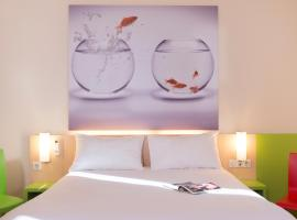 Hotel photo: ibis Styles Paris Roissy CDG