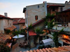 Hotel photo: Tokmak Guest House