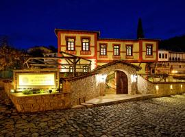 Hotel photo: Orologopoulos Mansion Luxury Hotel