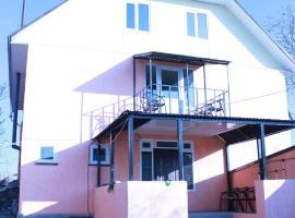 Hotel Photo: Guest House Sayakat