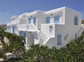 Hotel Photo: Danaides Apartments