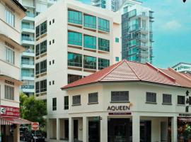Hotel photo: Aqueen Hotel Balestier