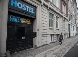 Copenhagen Backpackers Hostel Copenhagen Denmark