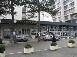 Hotel photo: Bijela Rada Hotel