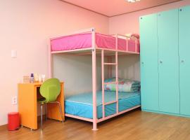 Crystal Guesthouse (Female Only) Busan Südkorea