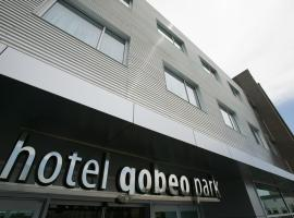 Hotel Photo: Gobeo Park