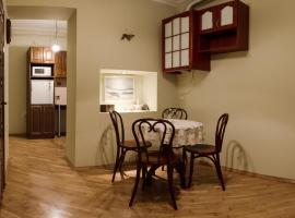 Hotel Photo: Apartments in the Historical Centre - Lviv
