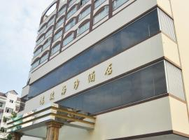 A picture of the hotel: Shenzhen Jing Yuan Meisha Hotel