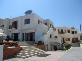 Blue Sea Hotel Apartments Réthymno Town Grekland