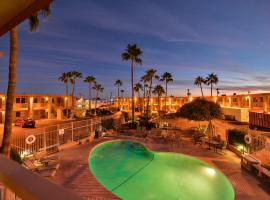 Hotel photo: Quality Inn & Suites Phoenix NW - Sun City