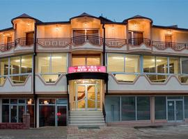 Hotel photo: Hotel Uni Palas I