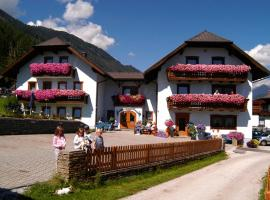 Hotel Photo: Pension Appartements Grillhofer