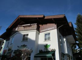 Our 4 - Junge Appartements in Zell am See Zell am See النمسا