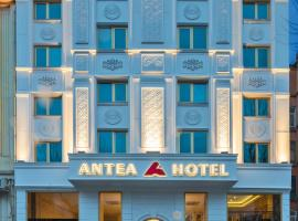 صور الفندق: Antea Hotel Oldcity -Special Category