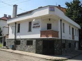 Hotel Photo: Guest House Balkan