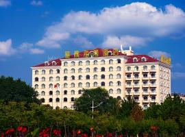 Buena Vista Gulf Hotel Yantai China
