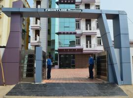 Hotel near  Patna  airport:  Frontline Residency