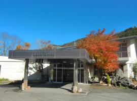 A picture of the hotel: Ryokamiso