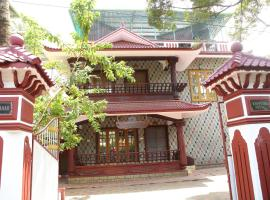 Hotel Photo: Kuppath Homestay