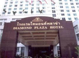 Hotel photo: Diamond Plaza Hotel