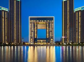 Hotel Photo: The St. Regis Tianjin