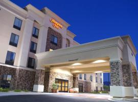 Hampton Inn Las Vegas/North Speedway Las Vegas USA