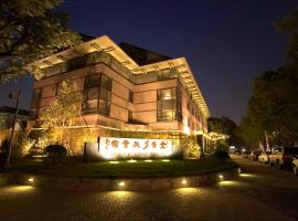 Hotel Photo: Xizhao Temple Hotel