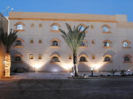 Hotel photo: Tulip Inn Tabuk