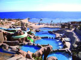 Hauza Beach Resort & Aqua Sharm El Sheikh Egypt