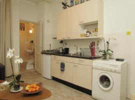 Lovely Fully-Equiped Studio In City Centre Amsterdam Netherlands