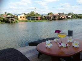 Hotel Photo: Reunrimnam Resort & Hotel