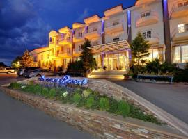 Ioannou Resort Ptolemaida Greece
