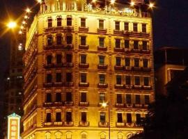 The Victoria Hotel Macau Macao, Special Administrative Region of China Macao, Special Administrative Region of China