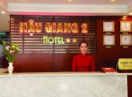 Hotel photo: Hau Giang 2 Hotel