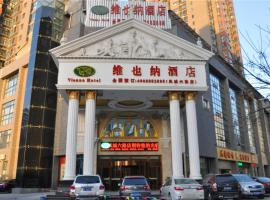 Hotel near Xianyang airport : Vienna Hotel (Xi'an High Speed Rail Station Branch)
